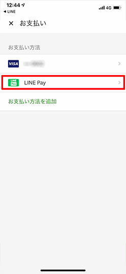 select line pay