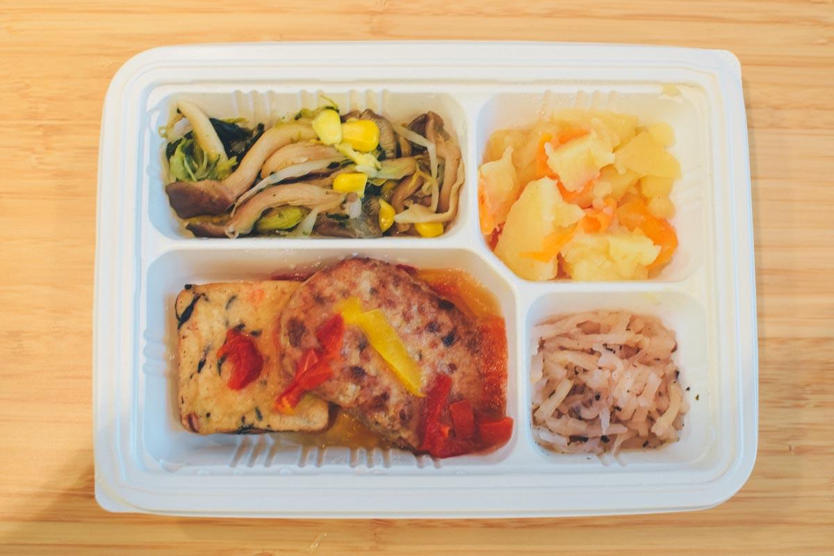 塩分制限食 ひじきと野菜の豆腐揚げ