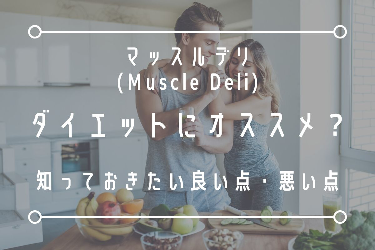 Muscle deli lose weight eyecatch