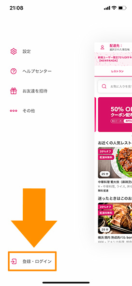 foodpanda register or login