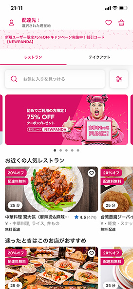 foodpanda register back to top